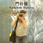 【フォトニコ出展者紹介 NO.1】 門谷優 Kadotani Masaru