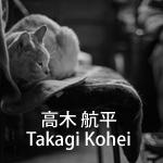 【フォトニコ出展者紹介 NO.9】 高木 航平 Takagi Kohei