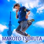 【フォトニコ出展者紹介 NO.22】 MAKOTO TSURUTA
