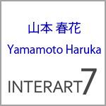 【フォトニコ出展者紹介 NO.21】 山本 春花 Yamamoto Haruka