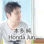 【フォトニコ出展者紹介 NO.25】 本多 純 Honda Jun
