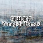 【フォトニコ出展者紹介 NO.28】 柳田 友希 Yanagida Tomoki