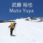 【フォトニコ出展者紹介 NO.39】 武藤 裕也 Muto Yuya