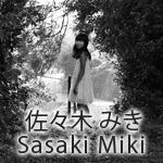 【フォトニコ出展者紹介 NO.44】 佐々木 みき Sasaki Miki