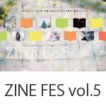ZINE FES vol.5