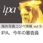 【海外写真コンペ情報 vol.9】International Photography Awards、今年の審査員