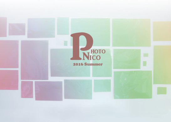 Photonico2016flyer