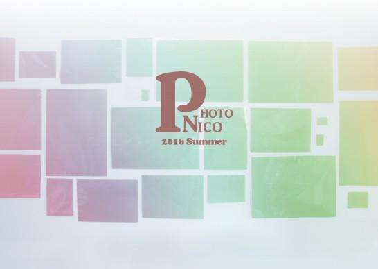 Photonico2016flyer
