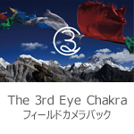 The 3rd Eye Chakra フィールドカメラバック